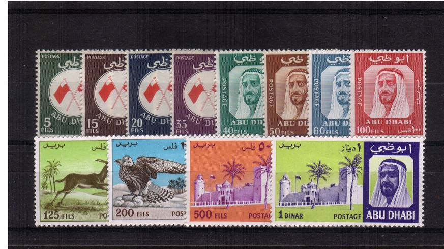 The Shaikh Zaid definitive set of twelve very, very lightly mounted mint.