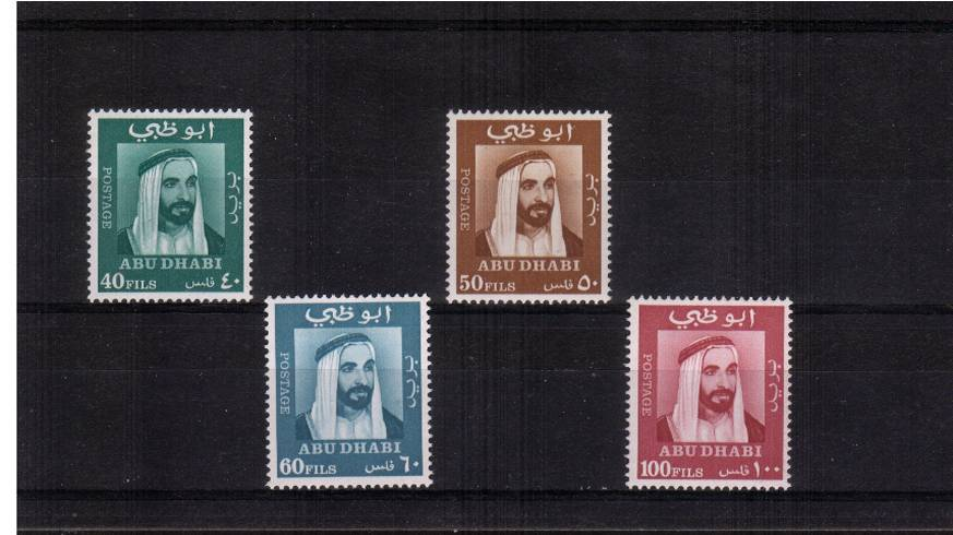 The second Shaikh Zaid set of four very, very lightly mounted mint.