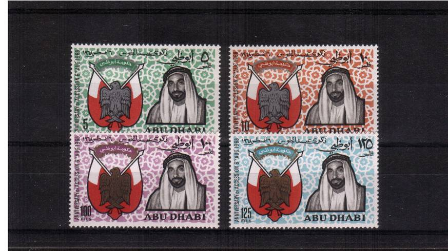 Shaikh's Accession Anniversary very, very lightly mounted mint set of four