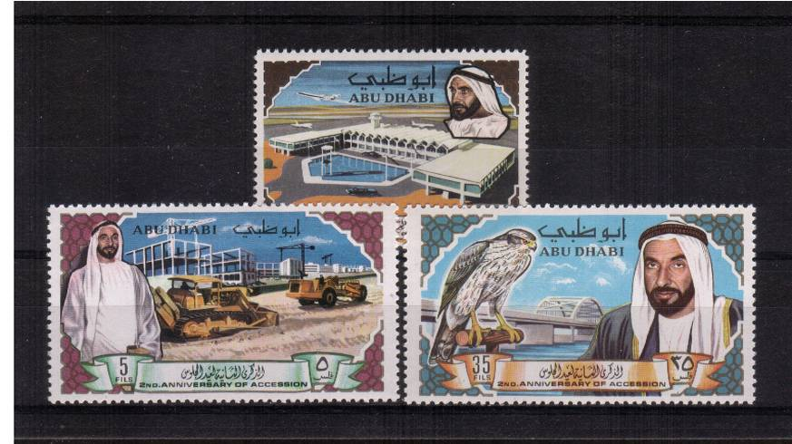 Second Anniversary of Shaikh's Accession.<br/>A fine very, very lightly mounted mint set of three.