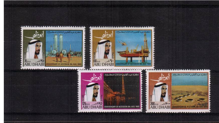 Third Anniversary of Shaikh's Accession.<br/>