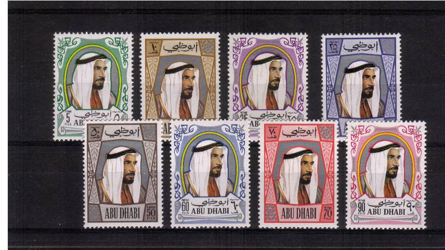 The Shaikh Zaid definitive set to the 90f value. <br/>A very, very lightly mounted mint set of eight.