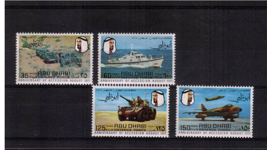 Fifth  Anniversary of Shaikh's Accession - Defence Force<br/>
