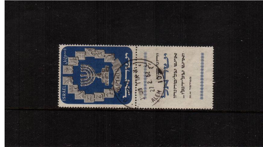 1000pr Menorah and Emblems definitive single<br/>A superb fine used tab single.
