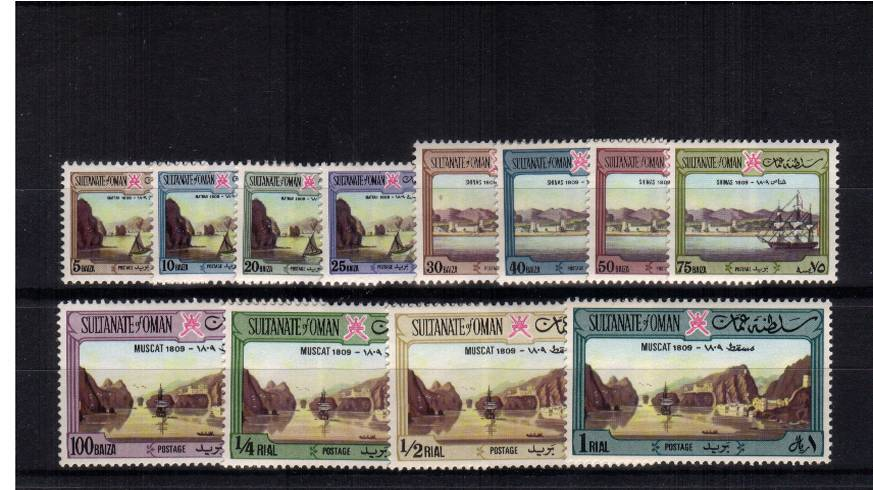 The ''Views'' set of twelve with watermark Multiple Crown CA. The scarcer watermark set of twelve very, very lightly mounted mint each with just a trace of hinge, A rare set! SG Cat �5