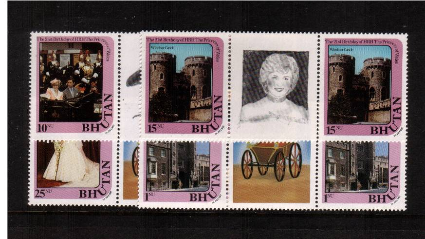 21st Birthday of Princess of Wales<br/>a superb unmounted mint set of four in gutter pairs.