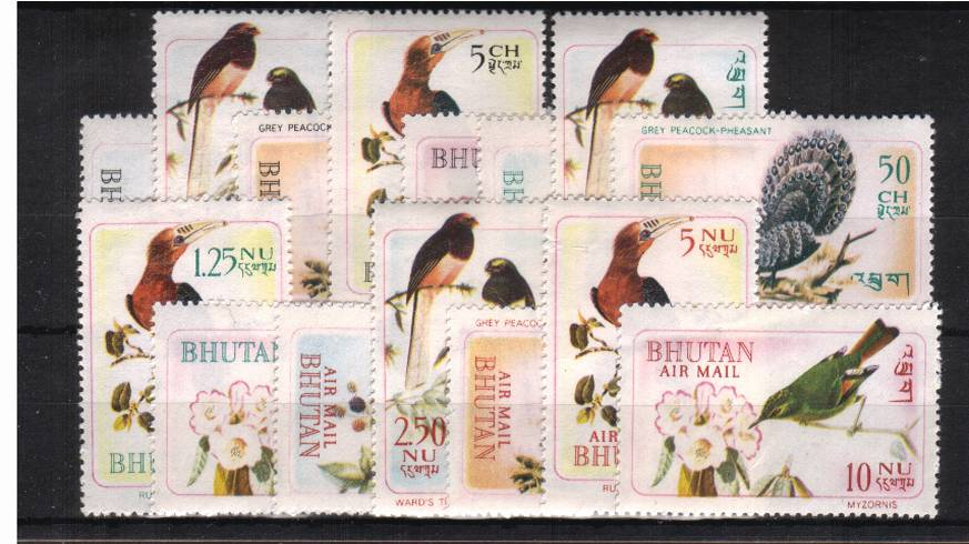 Rare Birds complete set of fifteen superb unmounted mint.