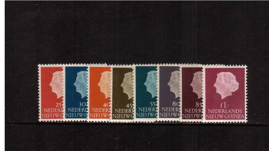 Queen Juliana complete set of eight superb unmounted mint.