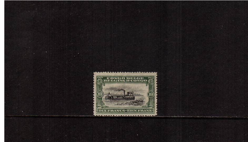 10f Black and Green definitive single<br/>