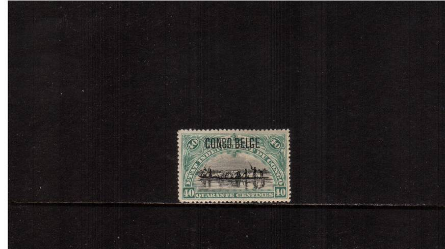 40c Black and Green definitive single<br/>
