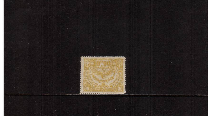 90c Yellow (Pale)<br/>